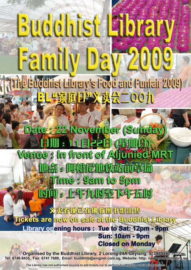 Buddhist Library Family Day 2009